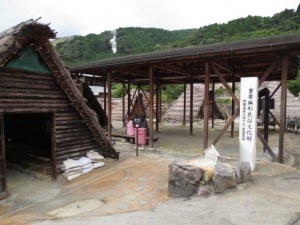 明礬小屋② (1)