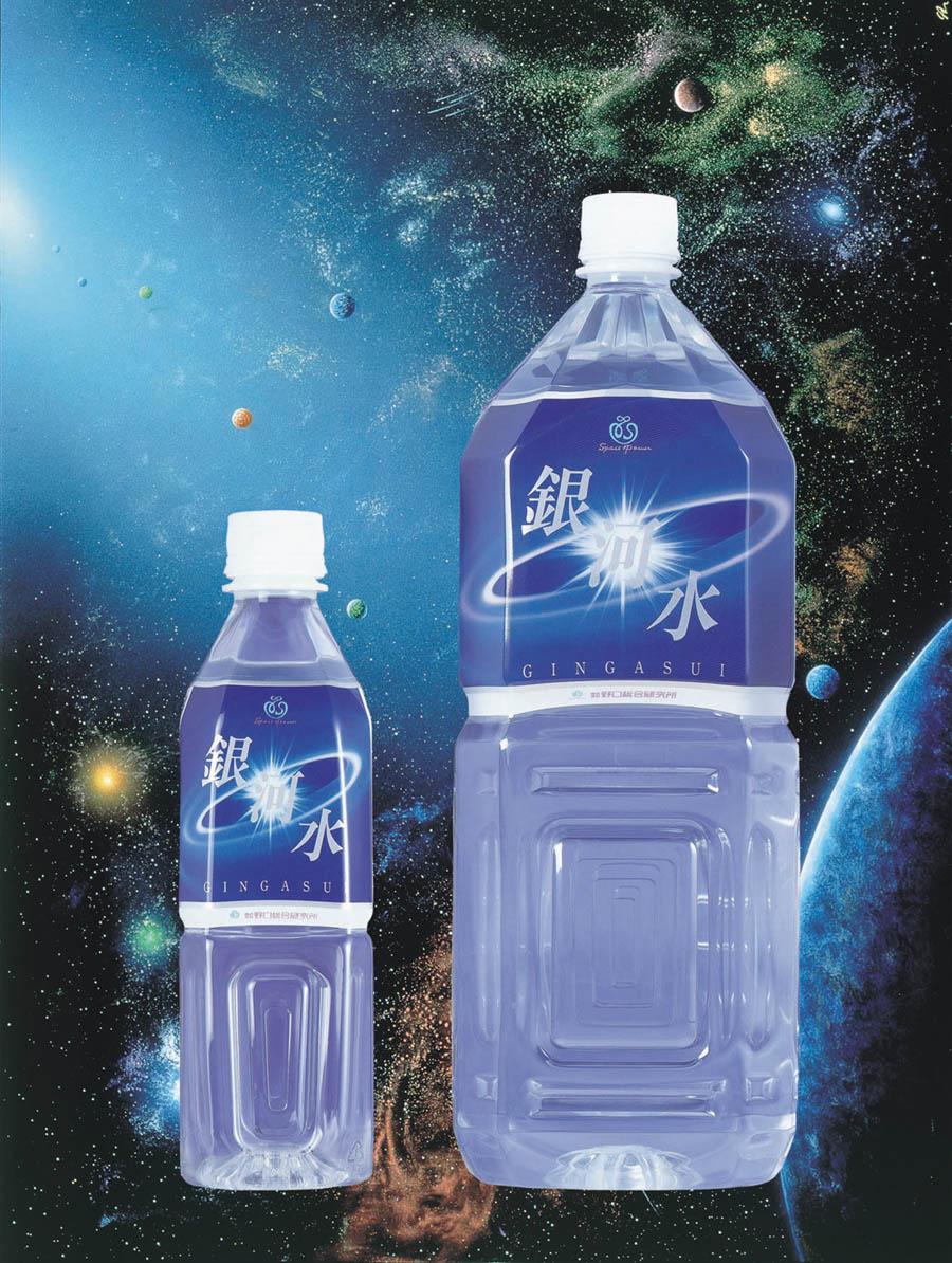 ミネラルウォーター 銀河水~シリカ(ケイ酸)6.20mg