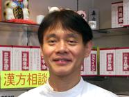 staff_tanaka01
