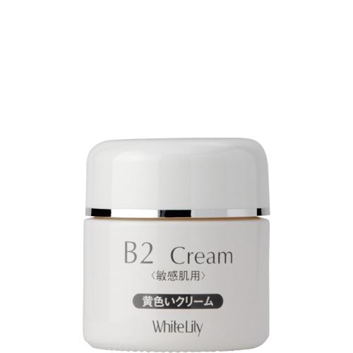 ホワイトリリー化粧品 B2 クリーム(敏感肌の方へ)