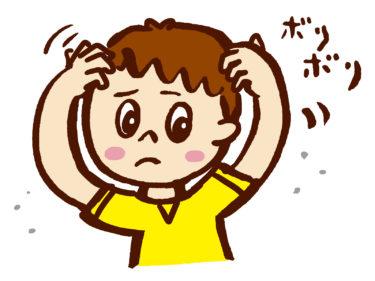 ①【頭】頭のフケと円形脱毛症
