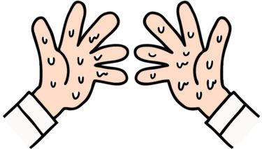 ①【手】手汗がひどく、小さいブツブツが治らない
